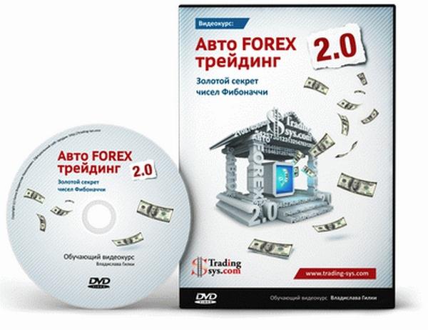 Лучшие курсы валют уфа